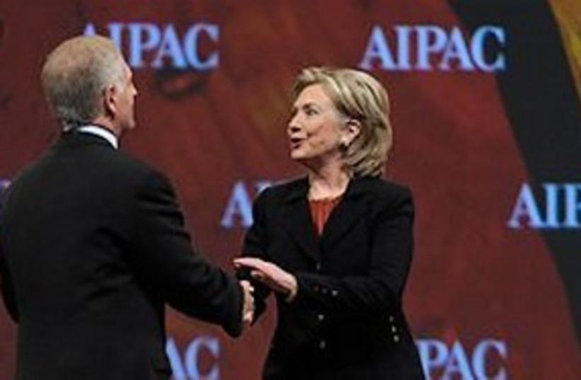 Clinton smiles at AIPAC 311 (photo credit: Associated Press)