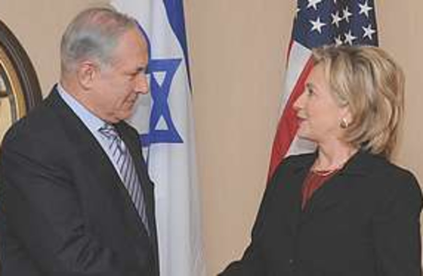 Netanyahu Clinton 311 (photo credit: GPO)