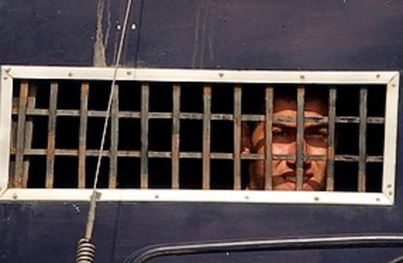 Detained Muslim 311 (photo credit: ASSOCIATED PRESS)