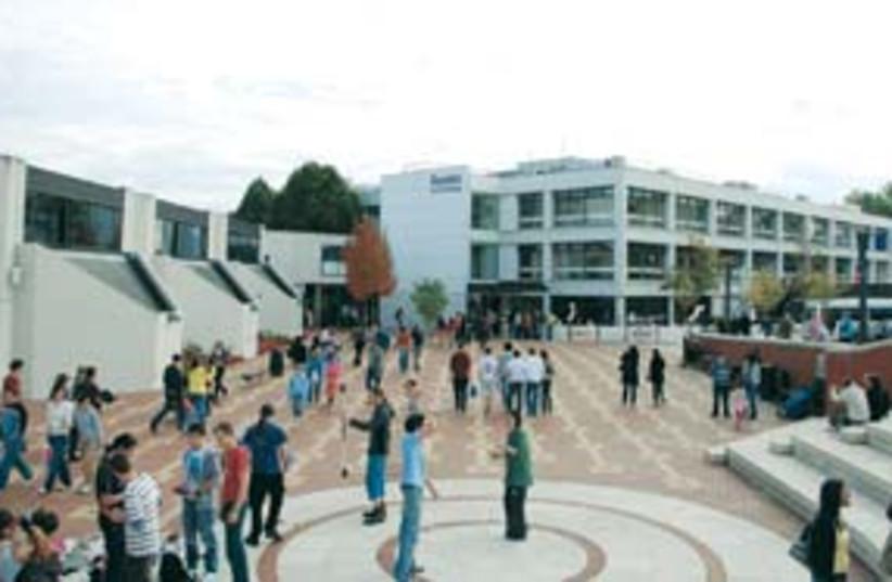 Students Warwick U 311 (photo credit: .)
