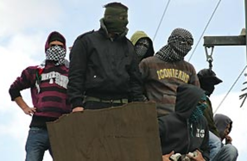 Palestinian protesters 311 (photo credit: AP)