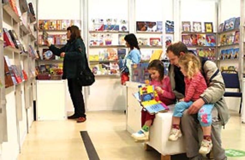 book shop 311 (photo credit: Ariel Jerozolimski)