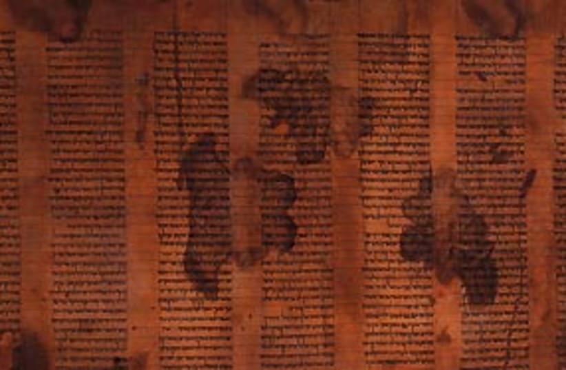 london manuscript 311 (photo credit: Courtesy)