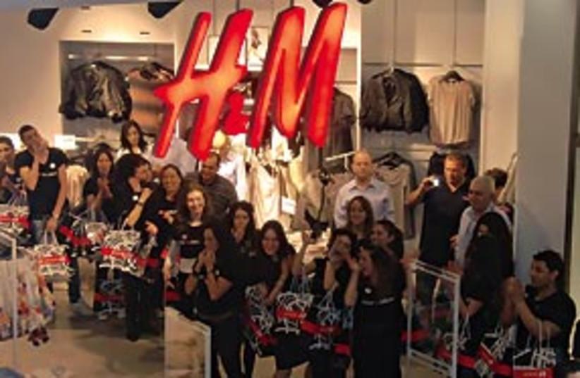 H & M 311 (photo credit: Felicity Kay)