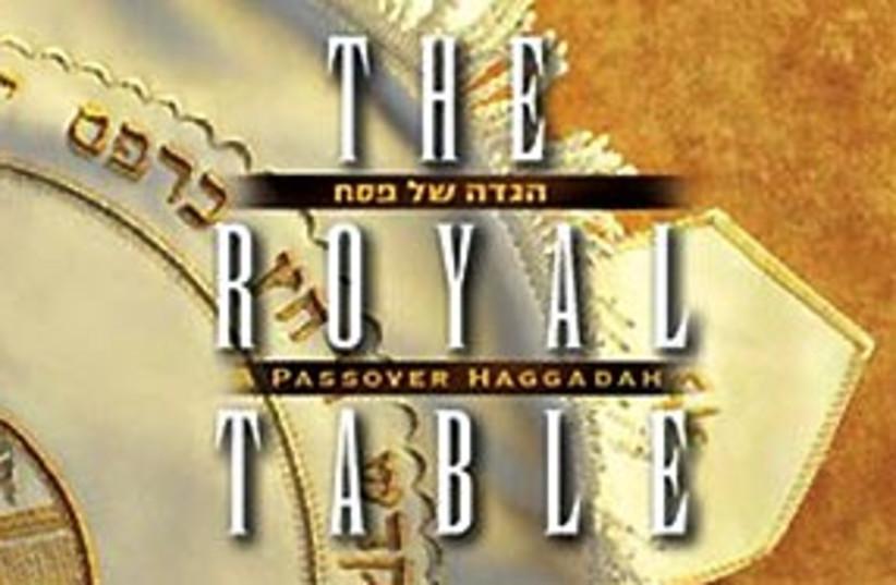 royal table 311 (photo credit: .)