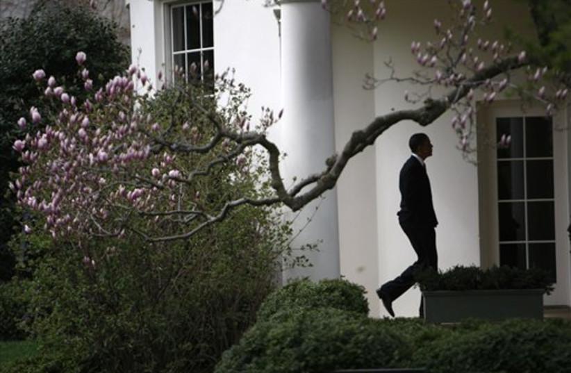 President Barack Obama (photo credit: AP)