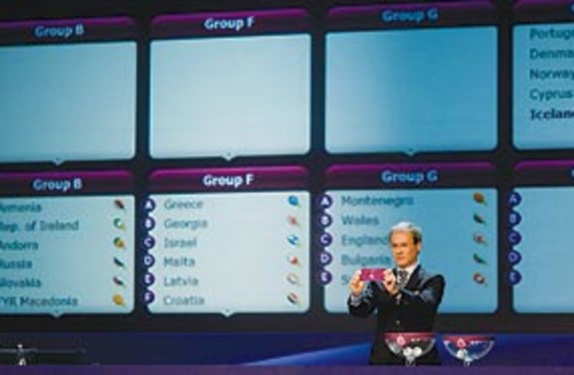 Euro draw 311 (photo credit: Ron Friedman)