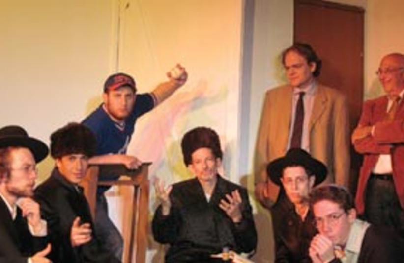 English-language theater 311 (photo credit: .)