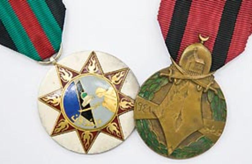 arab medals 311 (photo credit: Dani Machlis, BGU)