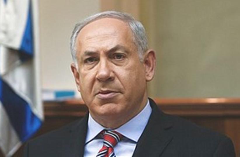 netanyahu arrives at cabinet meeting 311 (photo credit: Associated Press)