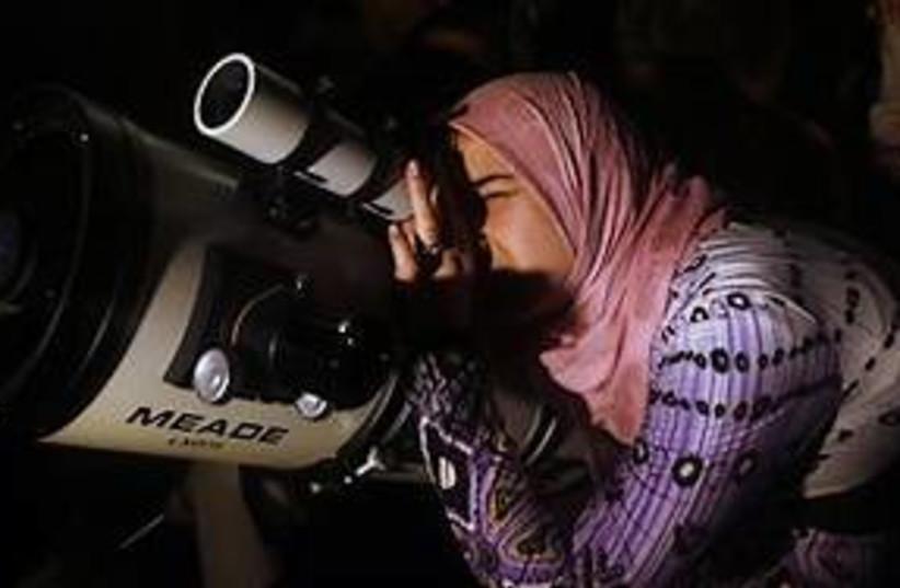 gaza stargazing 311 (photo credit: AP)