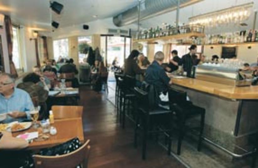 restobar 311 (photo credit: Jeruslaem Post Archives)