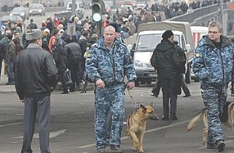 Moscow subway terror attack 311 (photo credit: Associated Press)