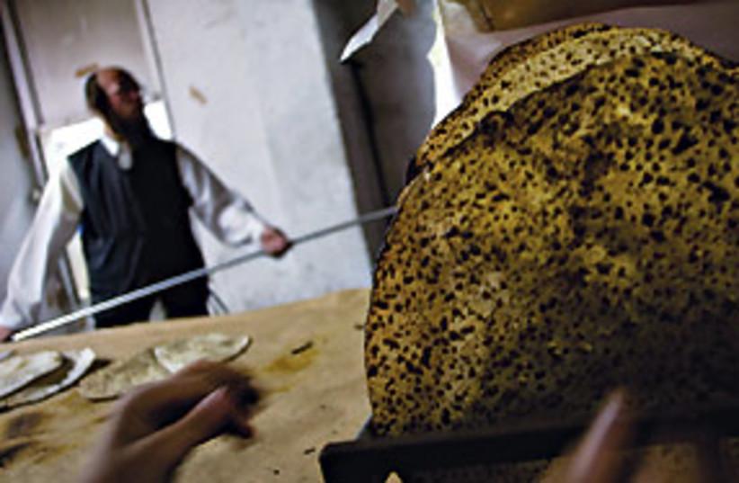 matza baking 311 (photo credit: AP)