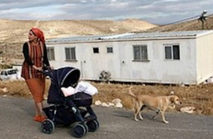 West Bank outpost 311 (photo credit: Ariel Jerozolimski )