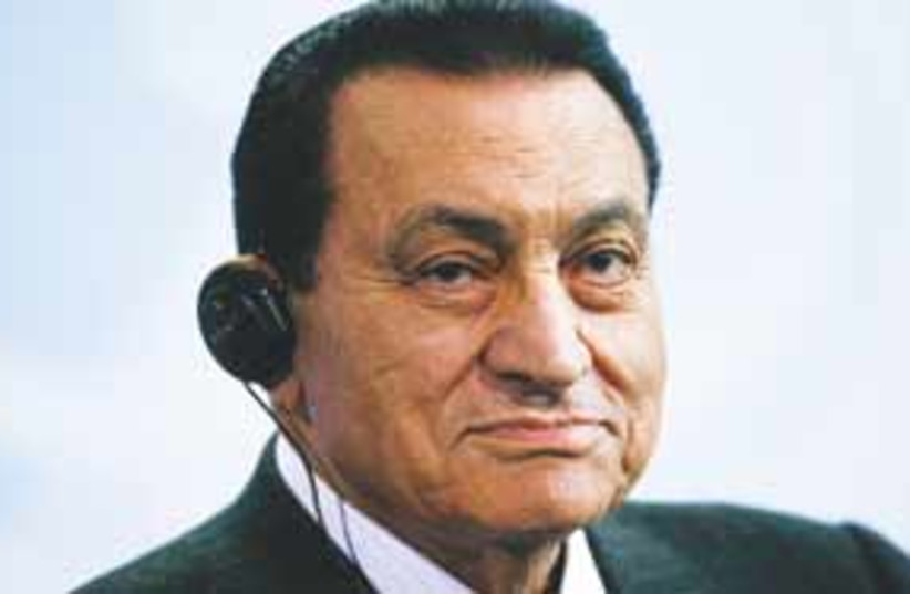 mubarak loves his ipod 311 (photo credit: AP)