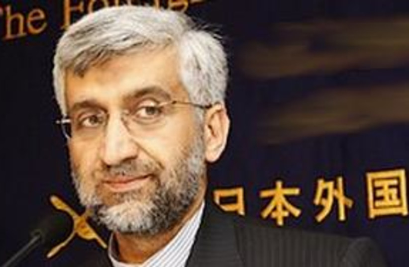 Jalili in Japan (photo credit: ASSOCIATED PRESS)