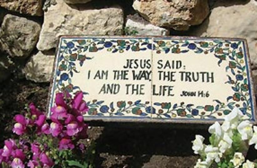 jesus damascus gate 311 (photo credit: Melanie Lidman)