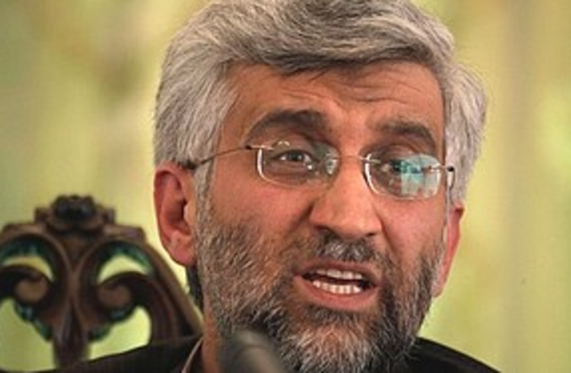 Jalili speaks in China 311 (photo credit: Associated Press)