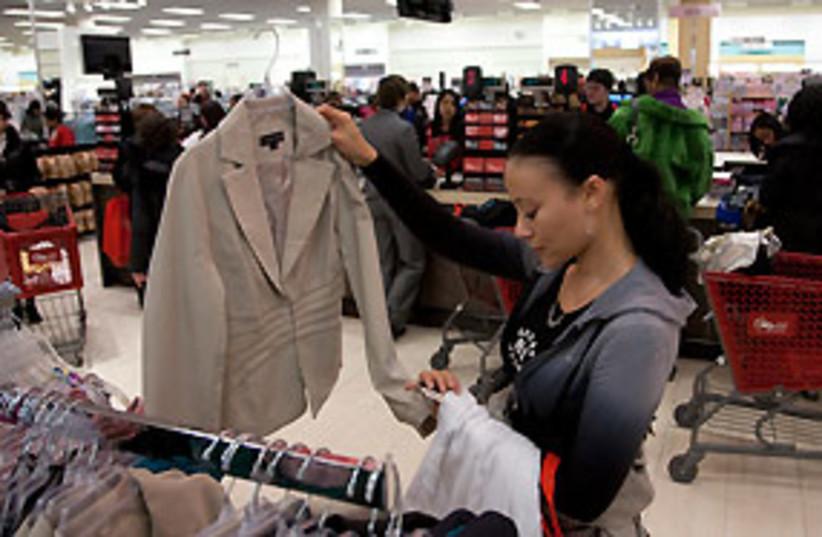 shopping new york 311 (photo credit: AP)