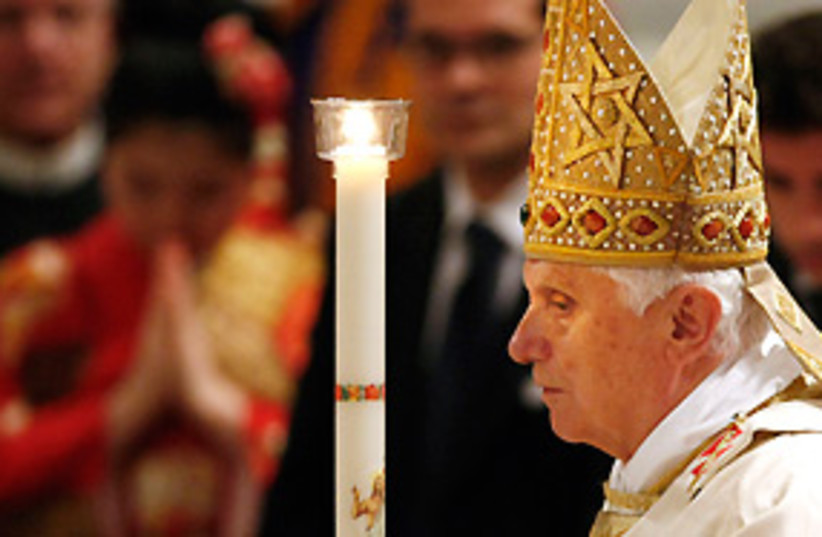 pope benedict xvi 311 (photo credit: AP)