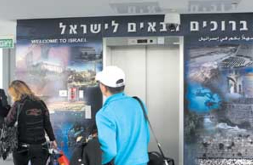 tourism israel 88 298 (photo credit: Ariel Jerozolimski)