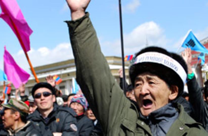 mongolian protest 311 (photo credit: AP)