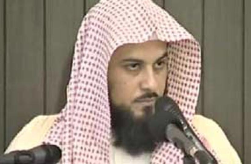 Sheikh Muhammad Al-Areefi 311 (photo credit: Courtesy)