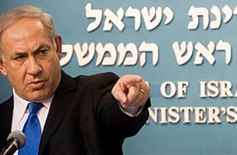 Netanyahu points the way 311 (photo credit: Associated Press)