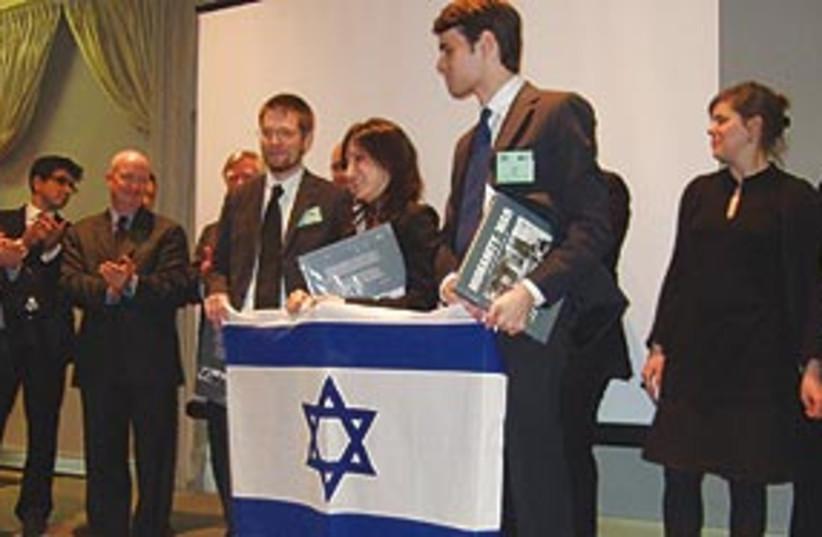 Israeli team IDC 311  (photo credit: Dov Preminger)