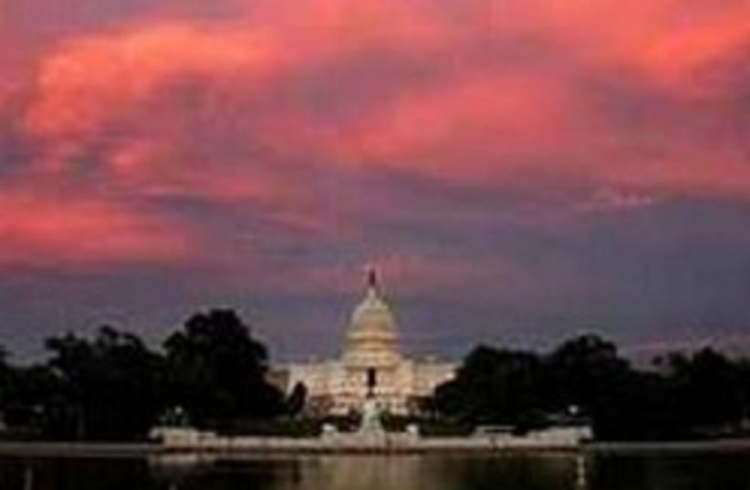 US Congress 248.88 (photo credit: Courtesy)