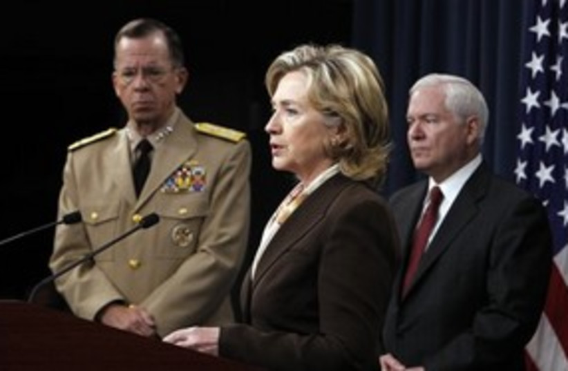 Hillary Clinton (photo credit: AP)