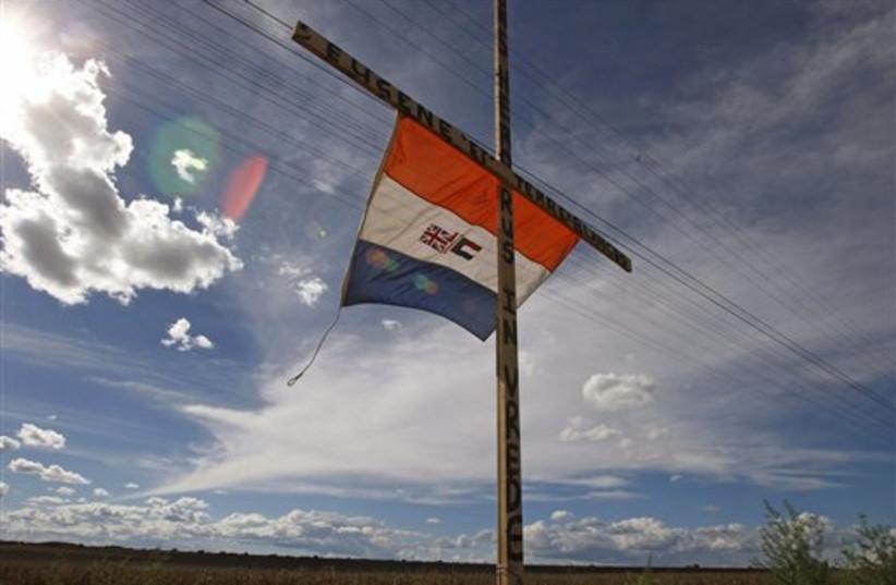Apartheid flag (photo credit: AP)