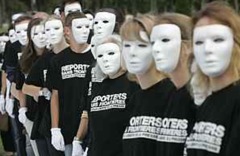 Johnston protest 298 (photo credit: AP)