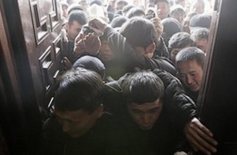 bishkek protest 311 (photo credit: AP)