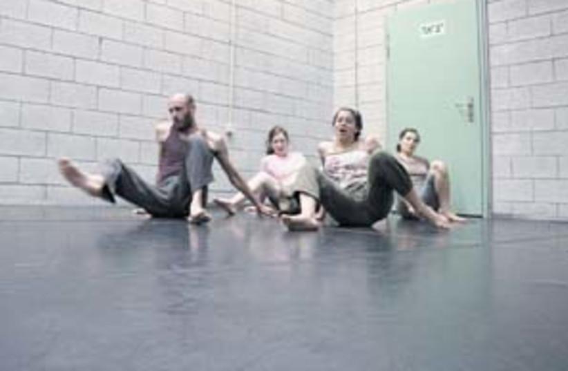 anat dance 88 298 (photo credit: )