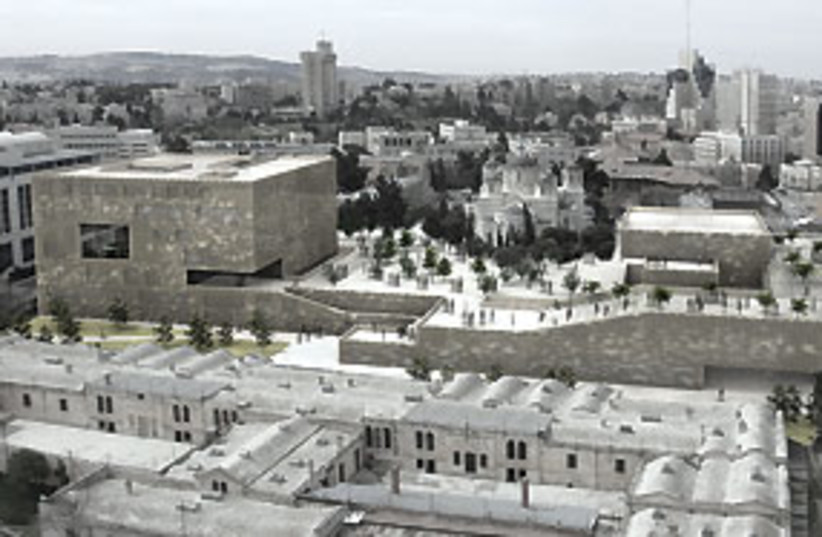 bezalel new bldg 311 (photo credit: Courtesy)