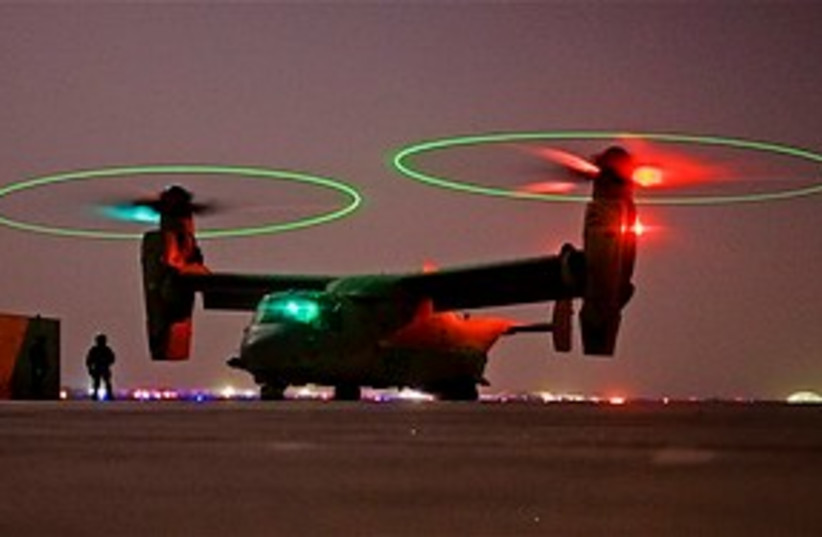 osprey 311 (photo credit: AP)