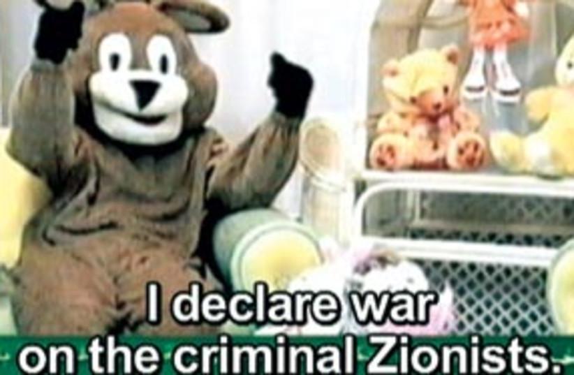 palestinian tv indoctrination 311 (photo credit: Palestinian Media Watch)