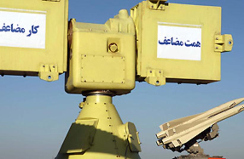 shahin missile 311 (photo credit: AP)