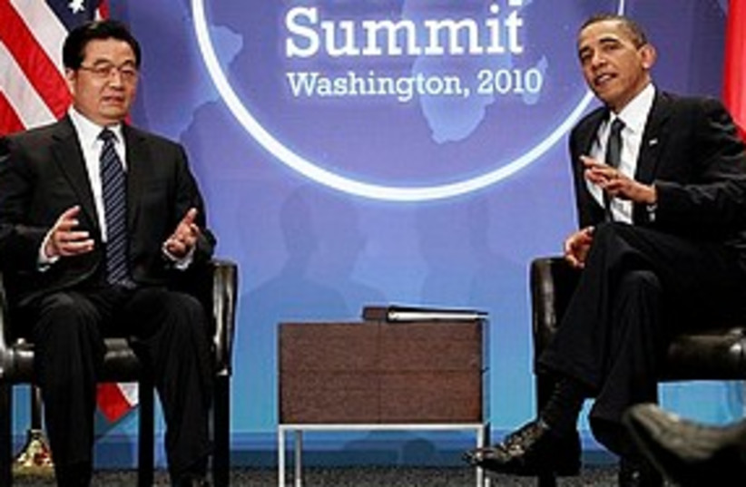 Obama Jintao 311 (photo credit: Associated Press)