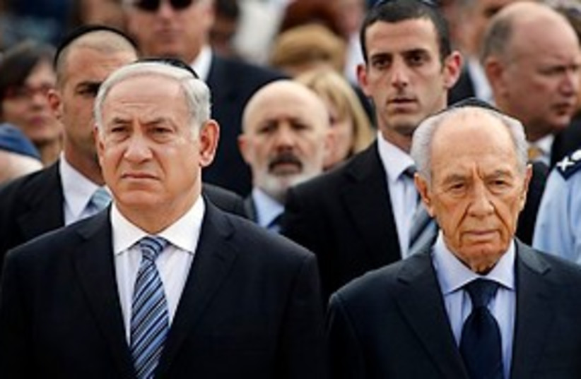 Peres and Netanyahu Holocaust Remembrance Day 311 (photo credit: Associated Press)