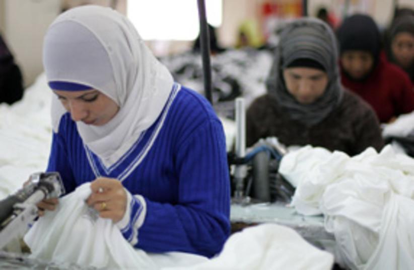 jordanian woman factory 311 (photo credit: AP)