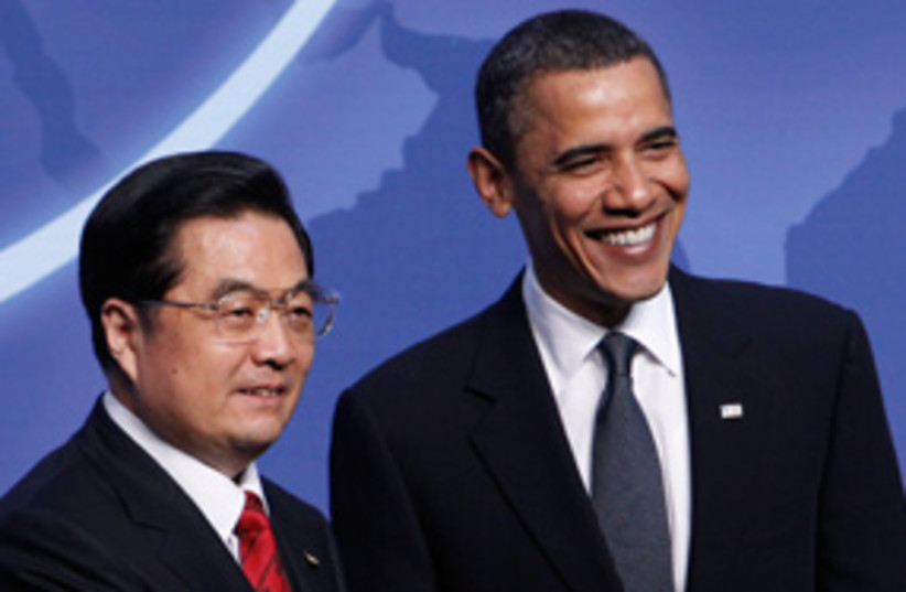obama hu jintao 311 (photo credit: AP)