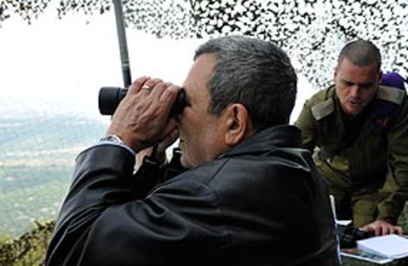 Barak binoculars 311 (photo credit: Ministry of Defense)
