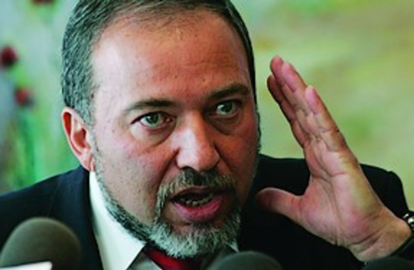 Lieberman 311 AP (photo credit: AP)
