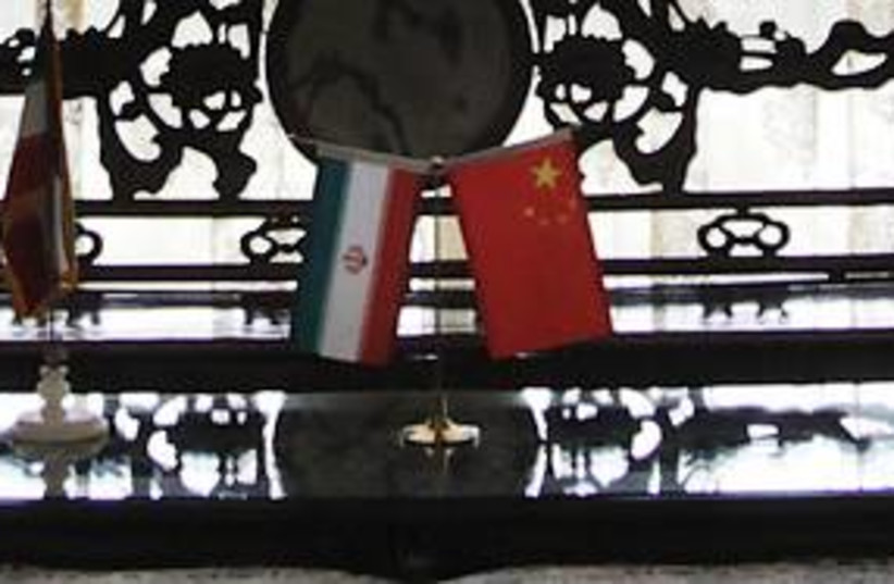 iranian chinese flags 311 (photo credit: AP)