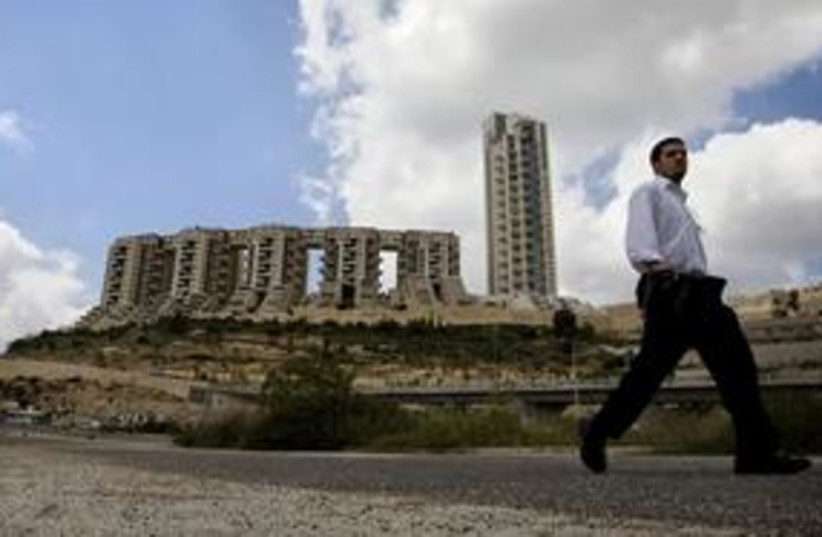 Holyland project311 (photo credit: AP)