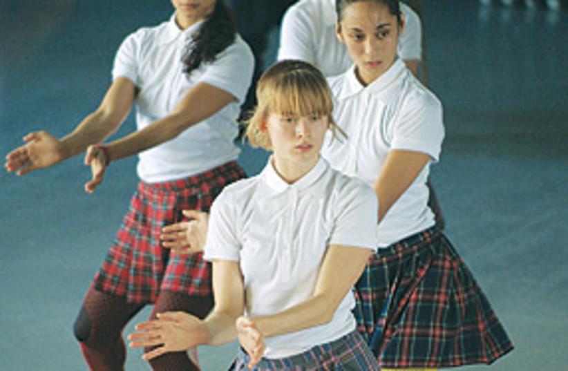 dance kamuyot 311 (photo credit: Courtesy)
