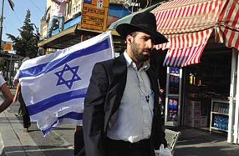 Haredi Israeli flag 311 (photo credit: Sarah Levin)